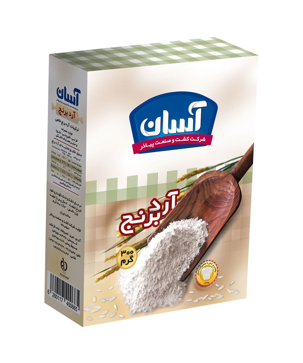 آرد برنج